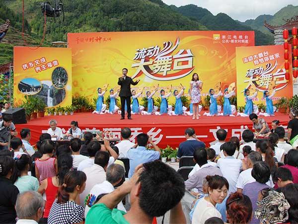 《伯温辞朝吟》在浙江电视台播出