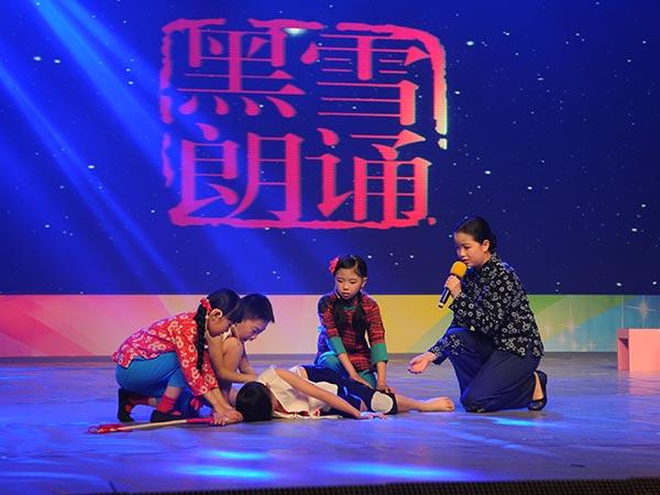 原创作品《歌唱英雄王二小》在电视台演出剧照