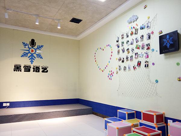 黑雪语艺校区展示-5