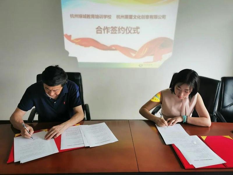 杭州口才培训:黑雪与绿城结盟