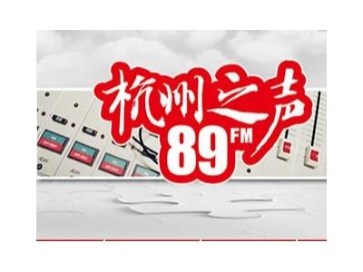 由雪宝们配音的《科普一分钟》在杭州电台播出【黑雪小主播】:张昕妤