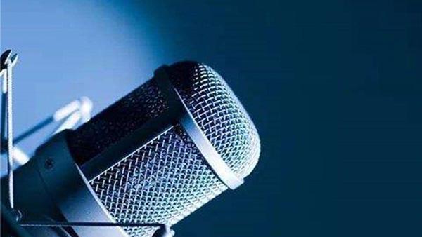 播音艺术中的三要素你知道多少