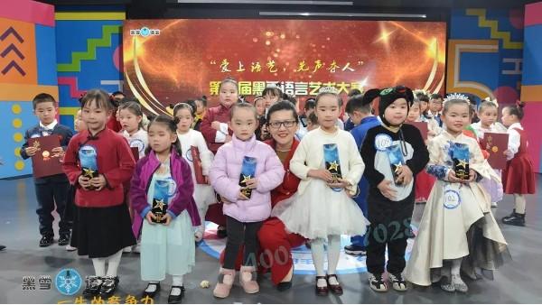 浙江省第二届黑雪语言艺术大赛圆满落幕!让我们一起回顾一下吧~