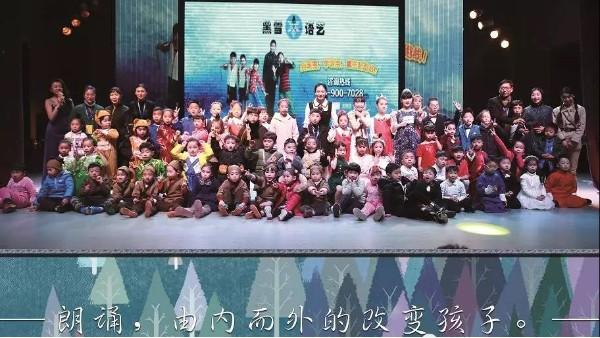 """黑雪教学理念 :"""" 弘扬中华传统艺术、传承中华经典诵读"""""""