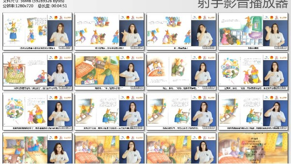 浙江省朗诵协会选用黑雪雪宝作品向母亲节的妈妈们问候