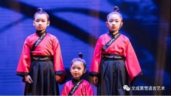 """黑雪学员2020年第11届上海""""同梦蓝天全国新春少儿晚会录制圆满成功!"""