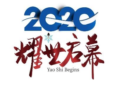 活动预告丨第二届黑雪语言艺术大赛暨亚运频道小主播选拔赛