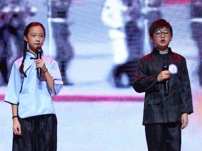 黑雪语艺青少年朗诵培训走在全国前列:小主持培训加盟