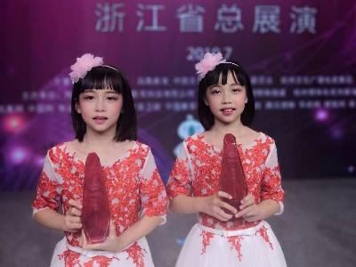 中国话必将继英语后成为第二大世界通用语:小主持培训