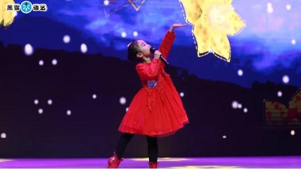 活动预告丨第二届黑雪语言艺术大赛暨亚运频道小主播选拔赛.