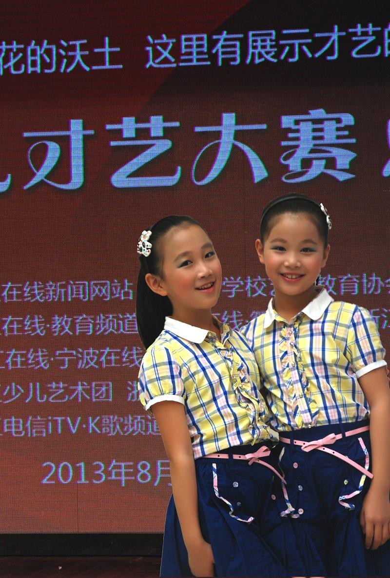《文成,秀水江南》2013年参加浙江在线举办的浙江少儿才艺大赛获特等奖。表演:毛依阳、周倩茜